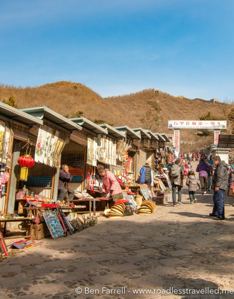 The markets at the bottom of the mountain. It's not pictured but, there IS a Subway here! One footlong Great Wall please!