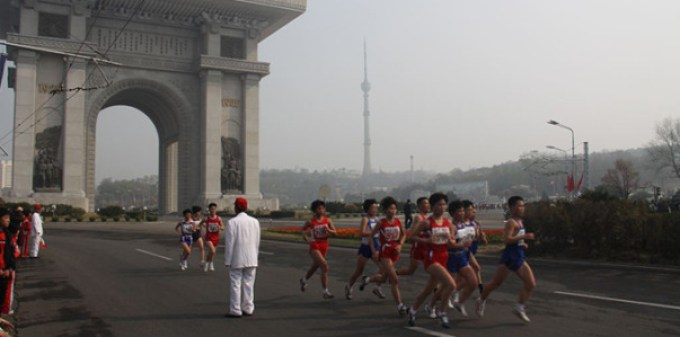 37th Pyongang Marathon