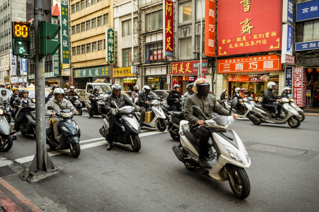 17 Things to Know Before You Go to Taipei