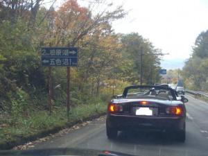 レイクライン出口での渋滞2