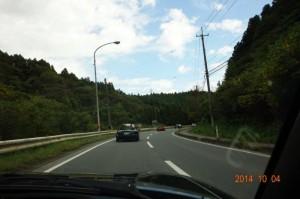 復旧された国道398号線