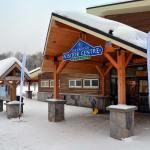Arrowhead Provincial Park Visitor Centre entrance