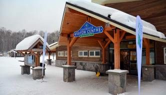 Ontario's Arrowhead Provincial Park gets a New Visitor Centre