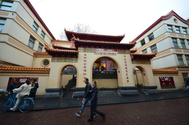 Temple à Chinatown - Amsterdam