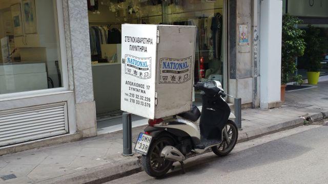 Scooter à Athènes, prise au vent OK