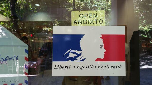 """Affiche """"Liberté Egalité Fraternité"""" à Athènes"""