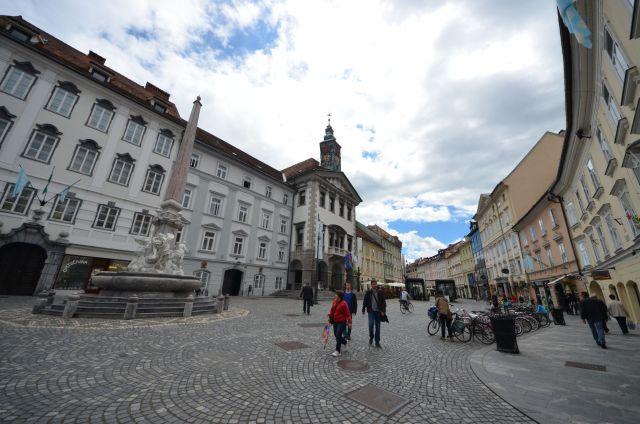 Mestni Trg - Ljubljana