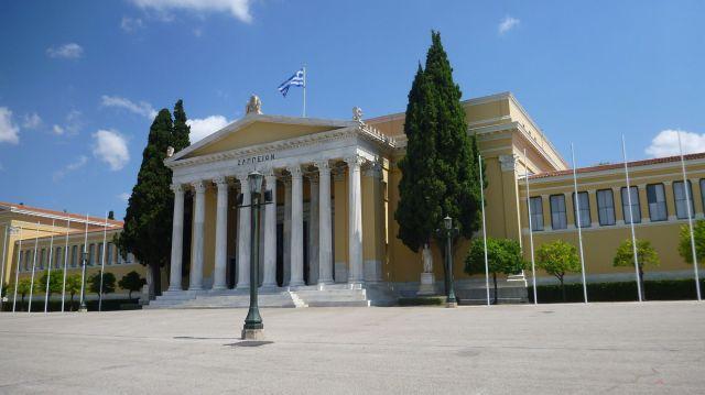 Zappéion - Athènes