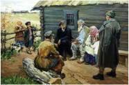 lenin-village