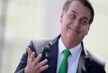 Novo partido se apresenta como 'sonho de pessoas leais a Bolsonaro'