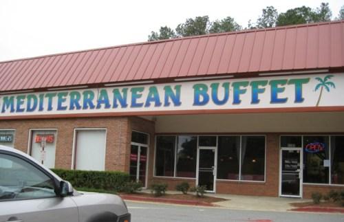 Mediterranean Buffet and Hookah Lounge