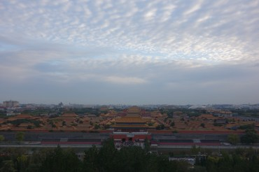 Much clearer view of Forbidden City