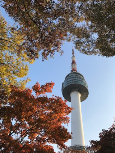 Seoul Tower on a fall day