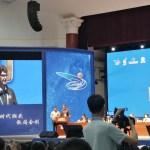 China Internet+