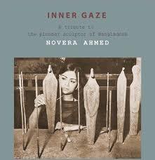 inner gaze