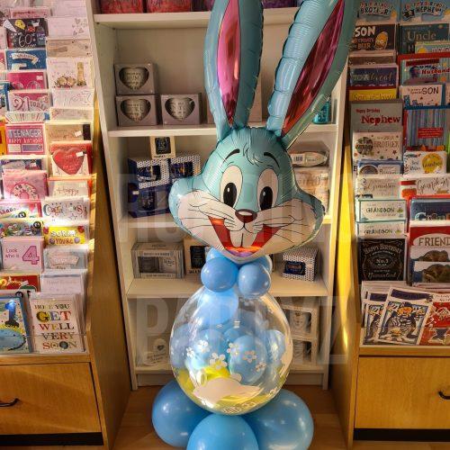 Bunny Head Popping Balloon