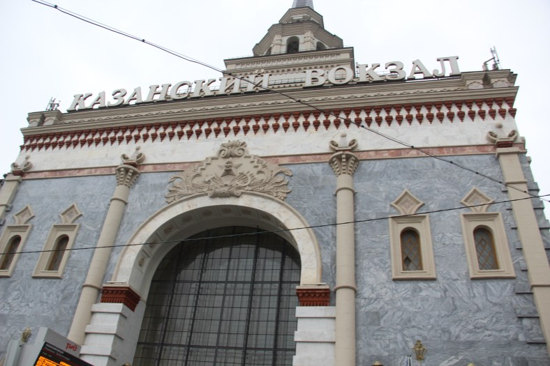 Moscow Station