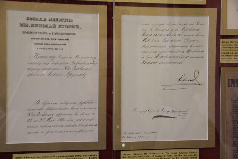 Genuine Signature