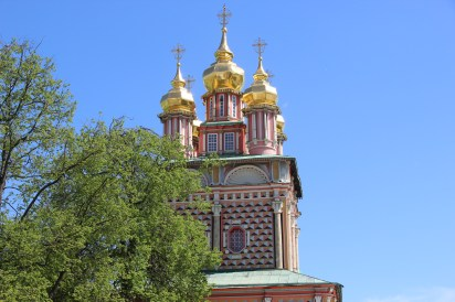 Sergiev Posad - Gateway Church of John the Baptist