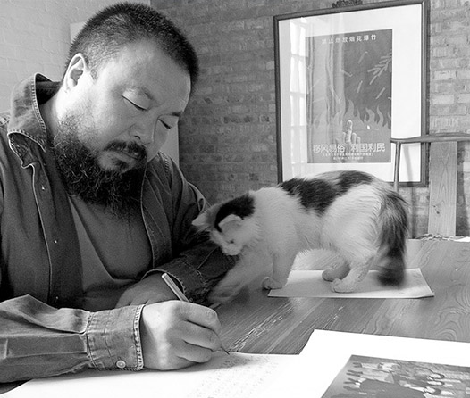 Podrás tener las piezas del artista chino Ai Weiwei en tu casa