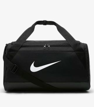 288f4a28 Captura de pantalla 40 - Cinco maletas que necesitas para ir al gym