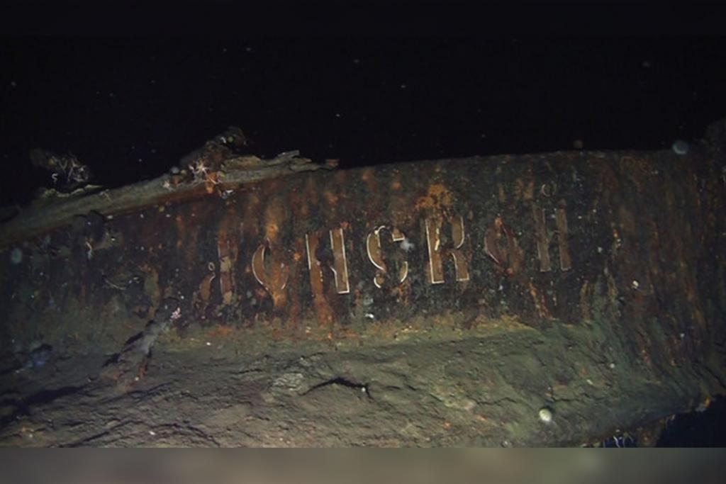 d2 1 1024x683 - Este buque de guerra ruso alberga una fortuna de oro en el fondo del océano
