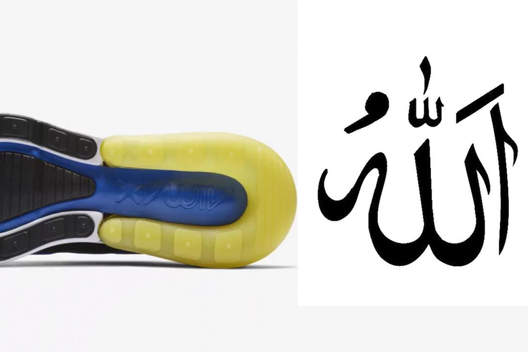 Nike air Max - Aseguran que Nike ofendió la fe islámica con su línea Air Max 270