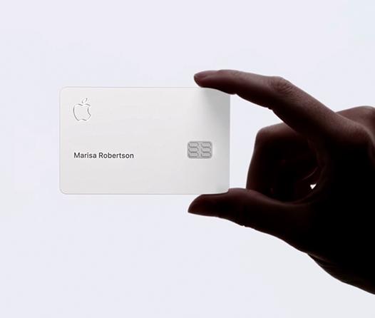 Apple lanza nueva tarjeta de crédito y su tasa de interés será de las más bajas de la industria