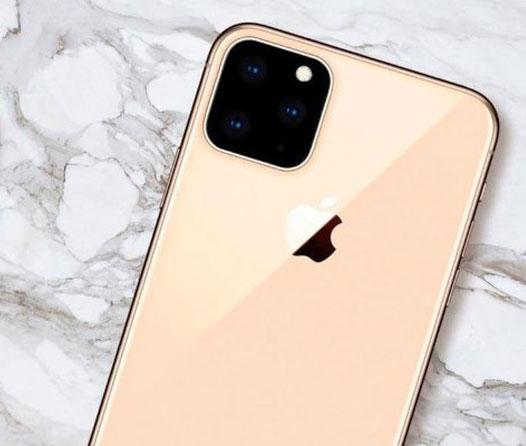 nuevo-iphone-11-2019