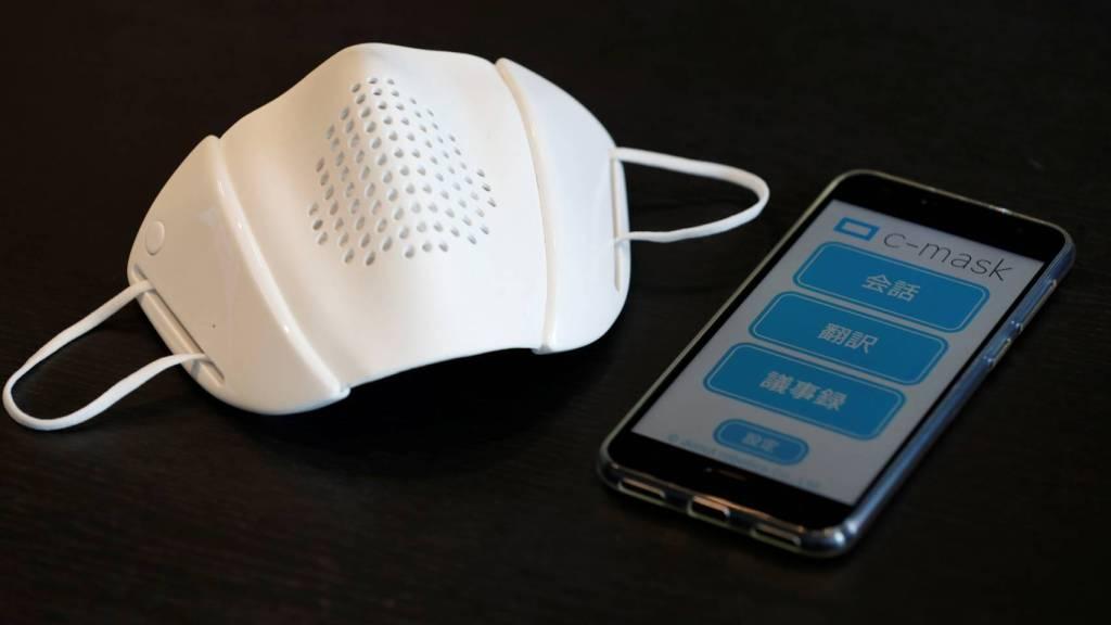 C-Mask, el primer cubrebocas inteligente que podrás conectar a tu smartphone