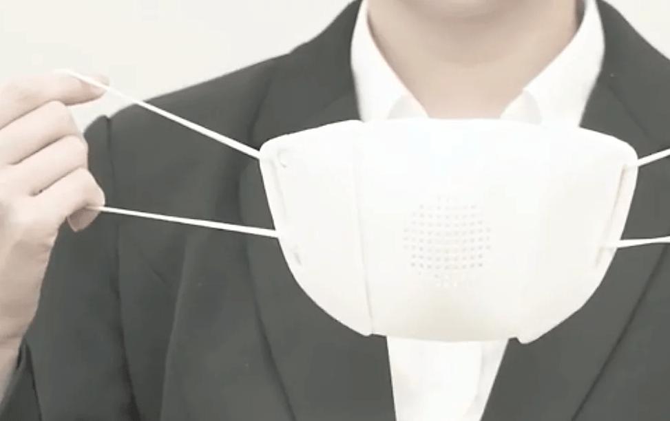 cubrebocas inteligente