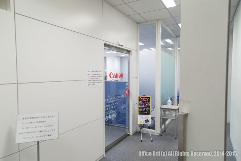 サービスセンター入口