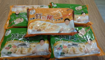 五包標太郎水餃