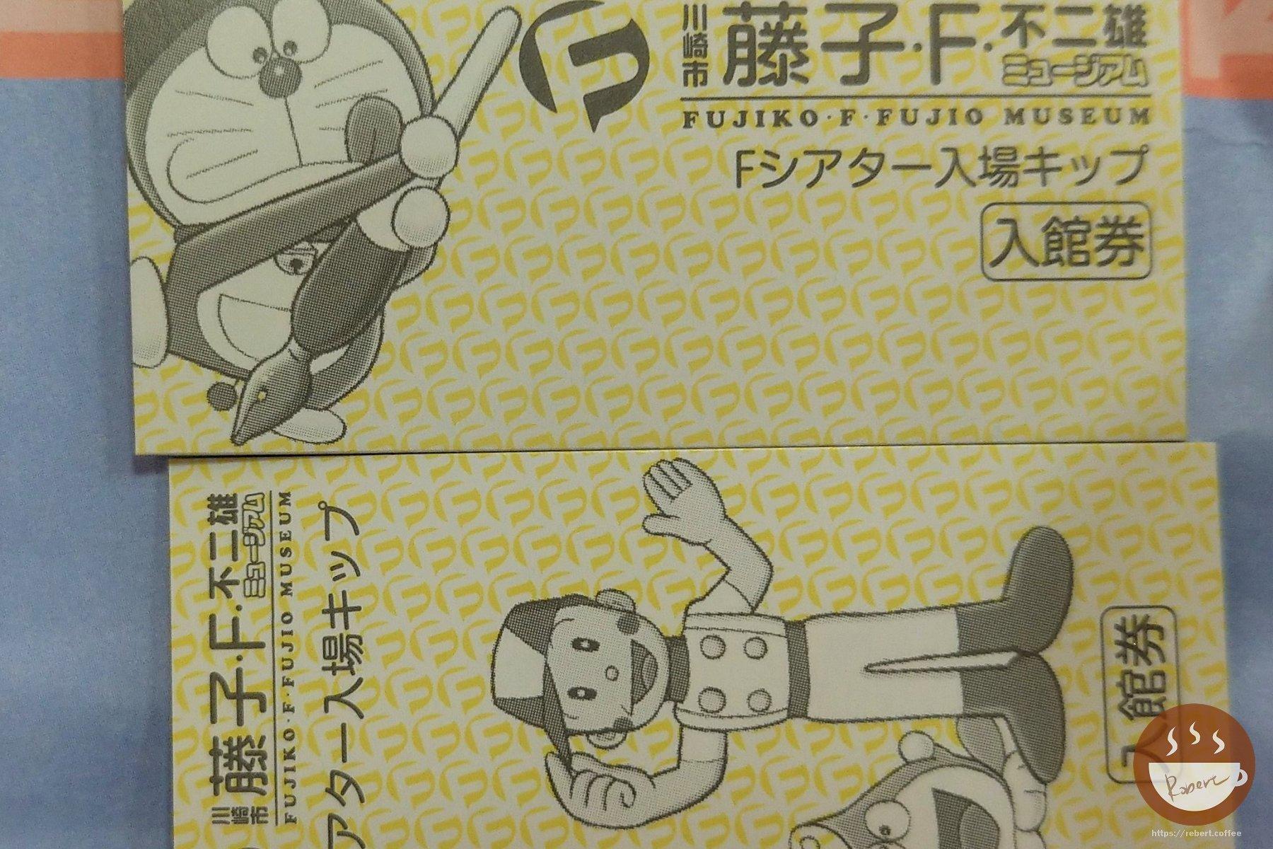 藤子F不二雄博物館|東京景點,哆啦A夢迷不能錯過的空地尋訪之旅! 22