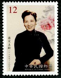 Mme Chiang Kai-shek