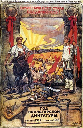The Russian Revolution: Dictatorship or Social Revolution  (2/6)