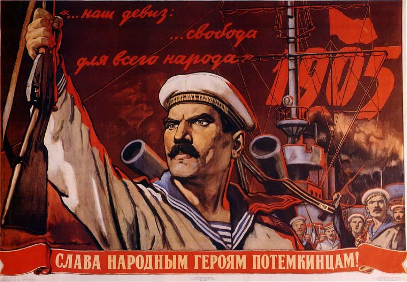 The 1905 Russian Revolution (2/2)