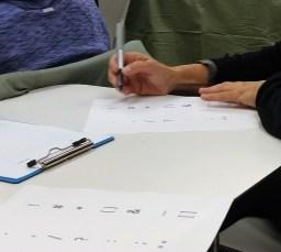 Palisades punctuation exercise cu 2.0