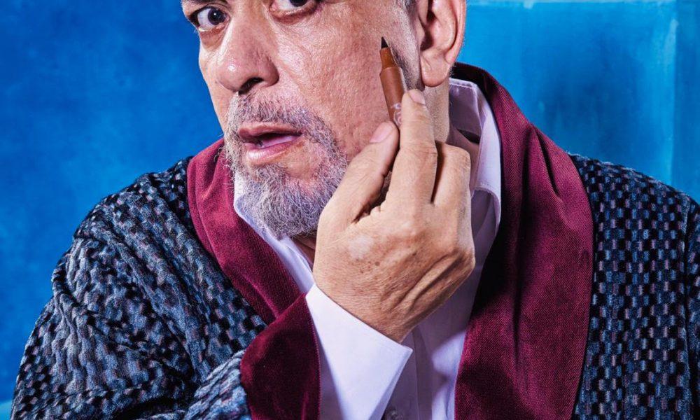 """""""El vestidor"""" trae de vuelta como actor a Giovanny Cruz"""