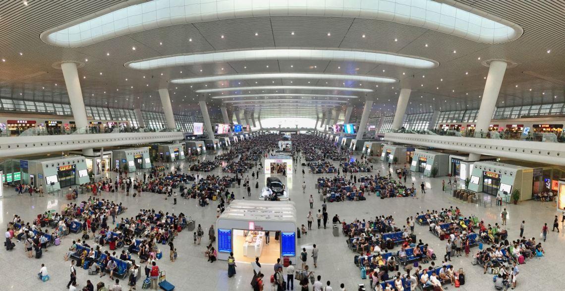Estación de Hangzhou