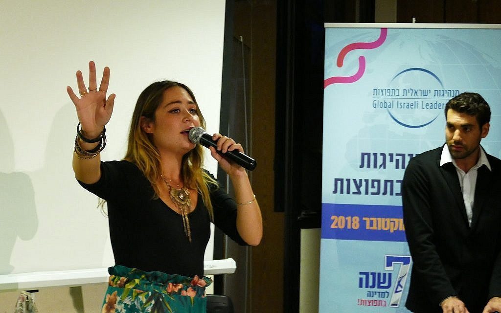 Paris-based Israeli duo, Sharon Meni, comprised of singer Sharon Lalum and pianist/composer Meni Sonino, performed songs in Hebrew, French and English, following dinner at conference. (Doug Dalgleish)