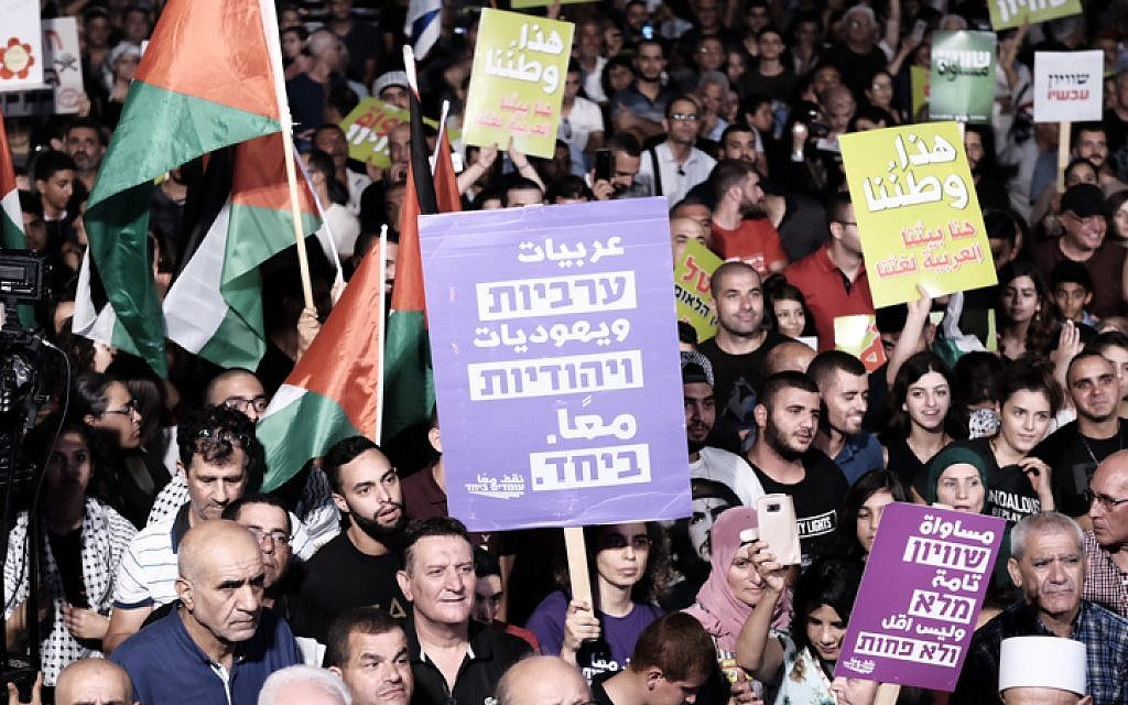 Illustrative: Israeli Arabs and Jews protest against the 'Nation-state Law' in Tel Aviv on August 11, 2018. (Tomer Neuberg/Flash90)