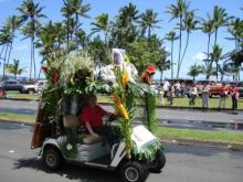 Hilo zoomobile Merrie Monarch Parade