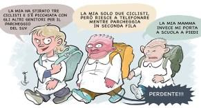 "per ""Chiamami Città"", 2004/2008"