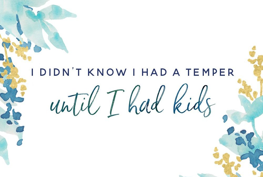 Helpful New Resource For Moms Who've Ever Lost Your Temper #TemperToolkit