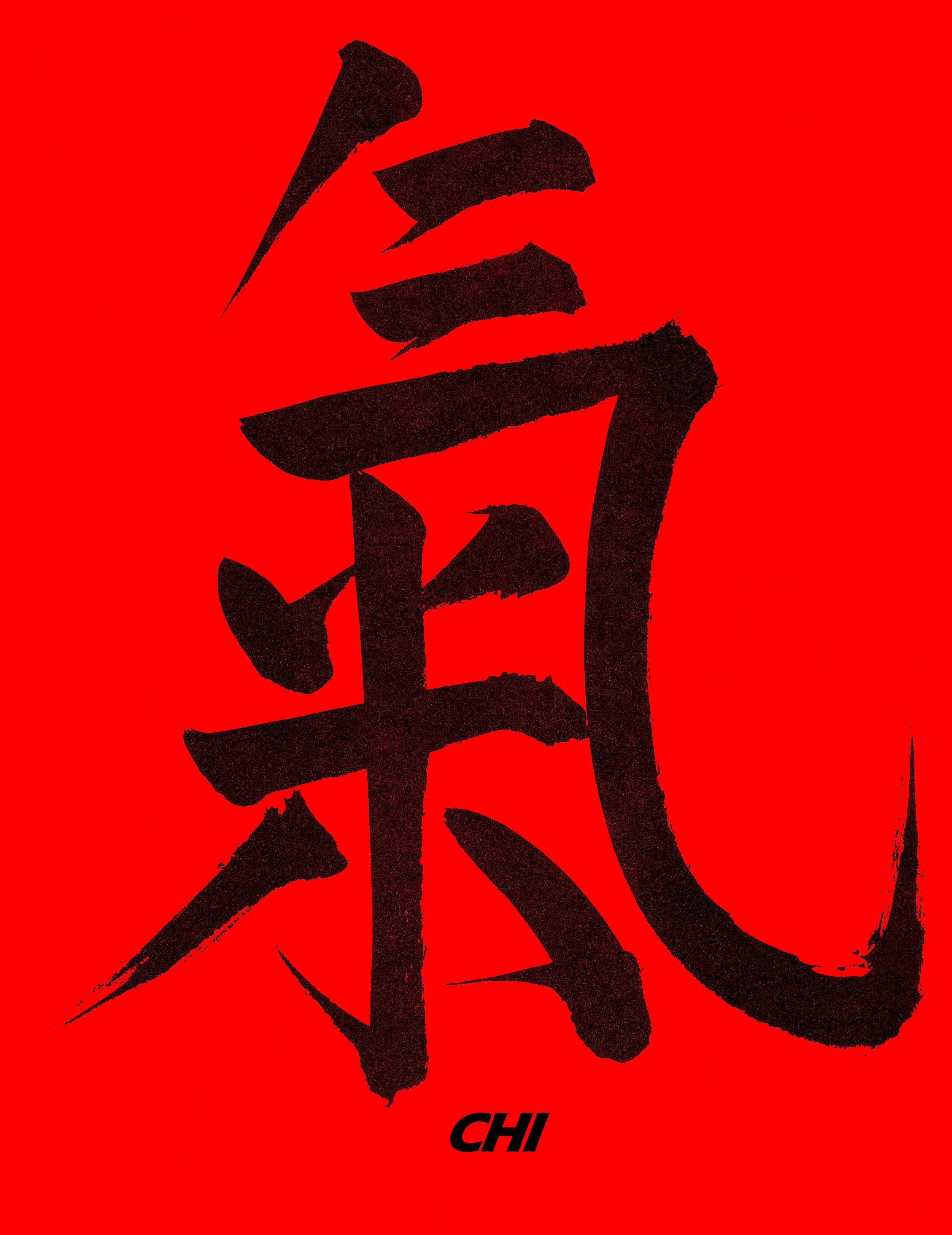 chi-al-huang-calligraphy4