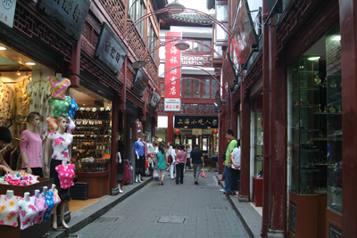 Shanghaishop_1