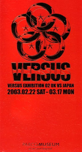 """VERSUS EXHIBITION vol2 UK vs JAPAN (PARCO Tokyo) with Subway Lung as """"NEW STENCH"""""""