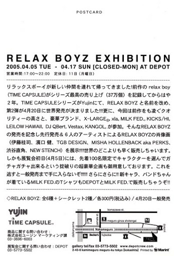 Relax Magazine-RELAX BOYZ Exhibition at DEPOT Tokyo