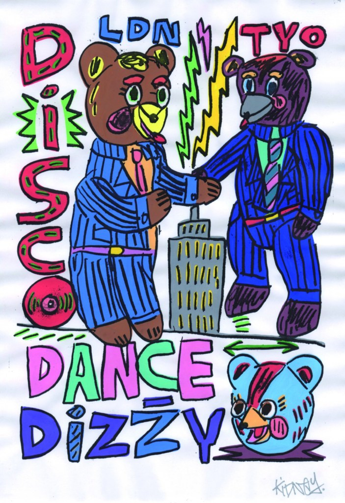 disco dance dizzy